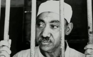 Qutb in an Egyptian jail