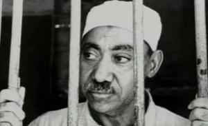 Qutb in an Egyptian jail