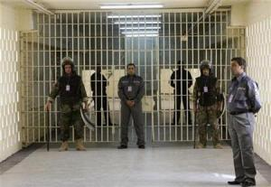 Prison guards in Baghdad's Abu Ghraib